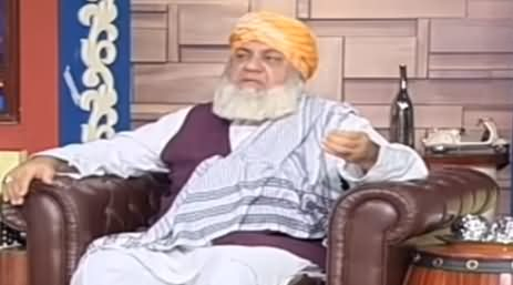 Hasb e Haal (Azizi As Fazal-ur-Rehman) - 13th November 2020