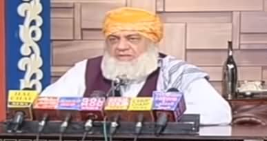 Hasb e Haal (Azizi As Fazal ur Rehman) - 29th October 2020