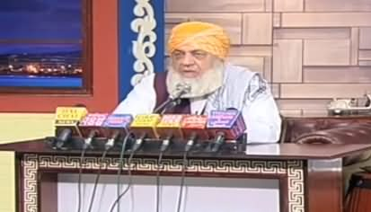 Hasb e Haal (Azizi As Fazlur Rehman) - 10th December 2020