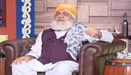 Hasb e Haal (Azizi As Fazlur Rehman) - 30th January 2021