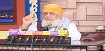 Hasb e Haal (Azizi As Fazlur Rehman) - 31st December 2020