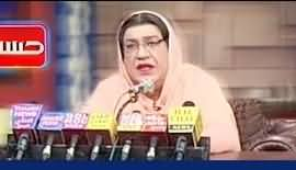 Hasb e Haal (Azizi as Firdous Ashiq Awan) - 13th June 2019