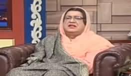 Hasb e Haal (Azizi as Firdous Ashiq Awan) - 18th January 2020