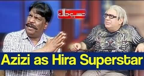 Hasb e Haal (Azizi as Hira Superstar) - 13th July 2019