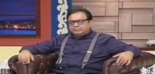 Hasb e Haal (Azizi as Kabaddi Pehlwan) - 14th February 2020
