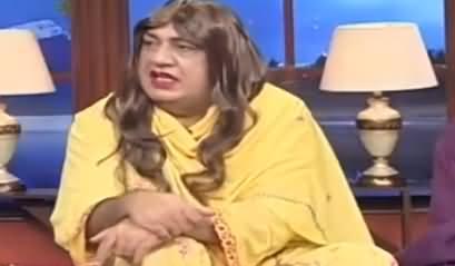 Hasb e Haal (Azizi as Khawaja Sara) - 24th August 2019