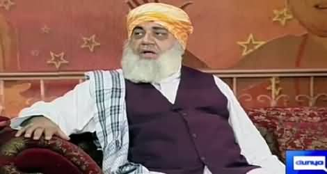 Hasb e Haal (Azizi As Maulana Fazal-ur-Rehman) – 15th August 2015