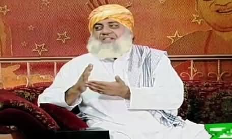Hasb e Haal (Azizi As Maulana Fazal-ur-Rehman) – 1st August 2015