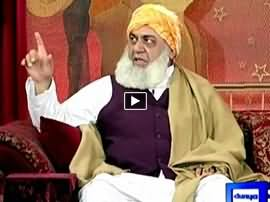 Hasb e Haal (Azizi As Maulana Fazal-ur-Rehman) – 24th January 2016