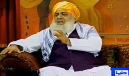 Hasb e Haal (Azizi As Maulana Fazal-ur-Rehman) – 2nd January 2016