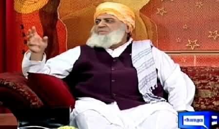 Hasb e Haal (Azizi As Maulana Fazal-ur-Rehman) – 4th July 2015
