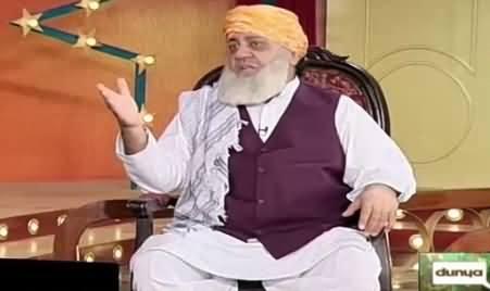 Hasb e Haal (Azizi As Maulana Fazal-ur-Rehman) – 5th September 2015