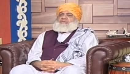 Hasb e Haal (Azizi As Maulana Fazlur Rehman) - 14th February 2021