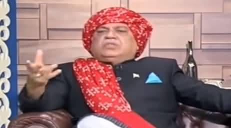 Hasb e Haal (Azizi As Nawab Jahangir Khan) - 2nd October 2020