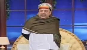 Hasb e Haal (Azizi as Nizam Sakka) - 12th December 2019