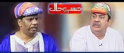 Hasb e Haal (Azizi as Nizam Sakka) - 14th June 2019
