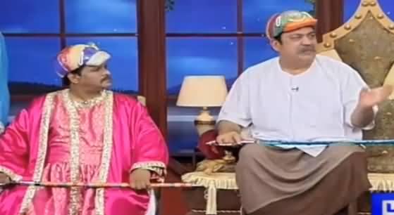 Hasb e Haal (Azizi as Nizam Sakka) - 25th August 2019