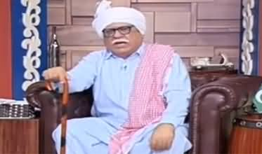 Hasb e Haal (Azizi as Old Man) - 14th August 2020