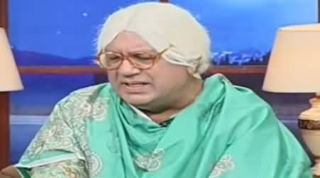 Hasb e Haal (Azizi as Old Women) - 11st July 2019