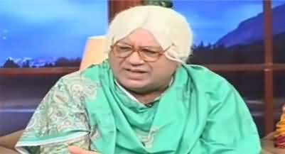 Hasb e Haal (Azizi as Old Women) - 22nd August 2020