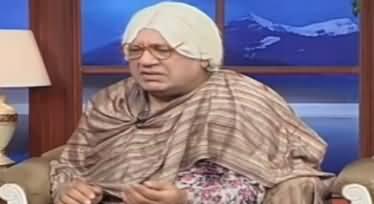 Hasb e Haal (Azizi as Old Women) - 29th November 2019