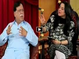 Hasb e Haal (Azizi As Pervez Rasheed) - 10th December 2015