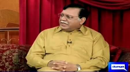 Hasb e Haal (Azizi As Pervez Rasheed) – 16th May 2015