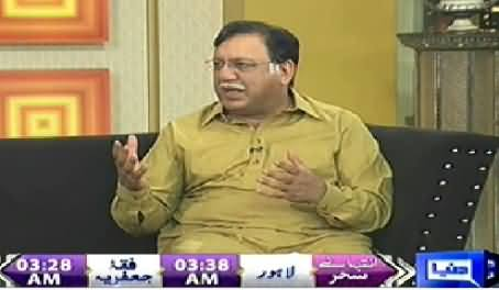 Hasb e Haal (Azizi As Pervez Rasheed) – 24th July 2014