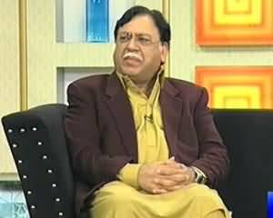 Hasb e Haal (Azizi As Pervez Rasheed) - 29th March 2014