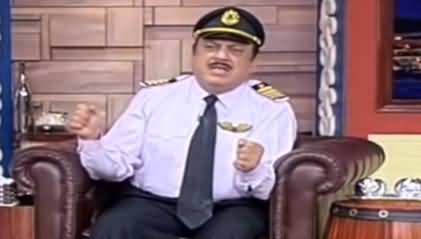 Hasb e Haal (Azizi as PIA Pilot) - 12th July 2020