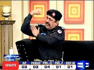 Hasb e Haal (Azizi As Police Inspector) – 5th March 2015