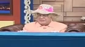 Hasb e Haal (Azizi as Queen Elizabeth) - 13th December 2019
