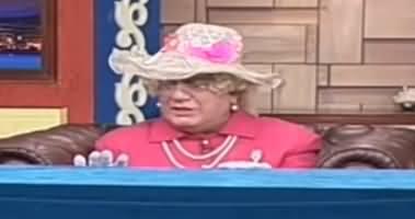 Hasb e Haal (Azizi as Queen Elizabeth) - 15th November 2019