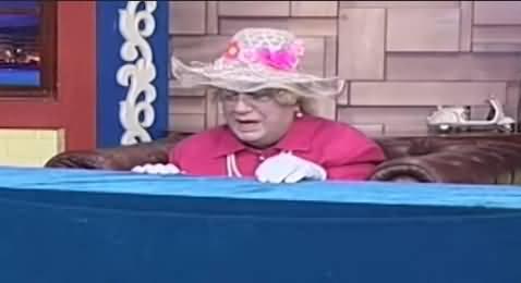 Hasb e Haal (Azizi as Queen Elizabeth) - 16th July 2021