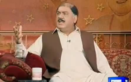 Hasb e Haal (Azizi As Raja Riaz) - 12th December 2015