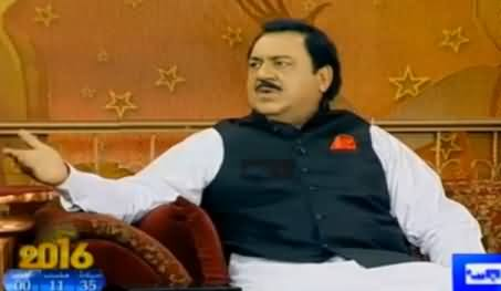 Hasb e Haal (Azizi As Rehman Malik) – 31st December 2015