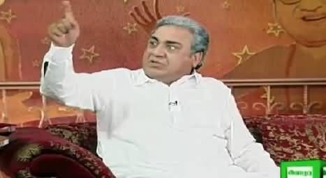 Hasb e Haal (Azizi As Shah Mehmood Qureshi) – 13th August 2015