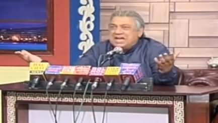 Hasb e Haal (Azizi as Shah Mehmood Qureshi) - 3rd December 2020