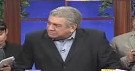 Hasb e Haal (Azizi As Shah Mehmood Qureshi) - 4th January 2019