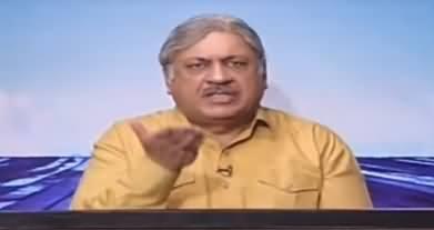 Hasb e Haal (Azizi As Shahbaz Sharif) - 3rd September 2020