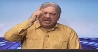 Hasb e Haal (Azizi As Shebaz Sharif) - 27th March 2020