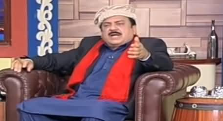 Hasb e Haal (Azizi As Sheikh Rasheed) - 2nd January 2020