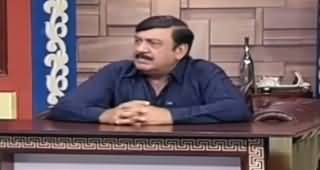 Hasb e Haal (Azizi as Sheikh Rasheed) - 30th May 2020