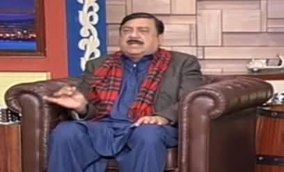Hasb e Haal (Azizi As Sheikh Rasheed) - 4th February 2021