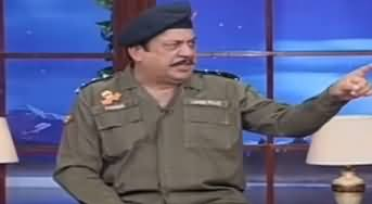 Hasb e Haal (Azizi as SHO Sadique) - 17th May 2020