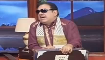 Hasb e Haal (Azizi as Ustaad Sureelay Khan) - 4th October 2020