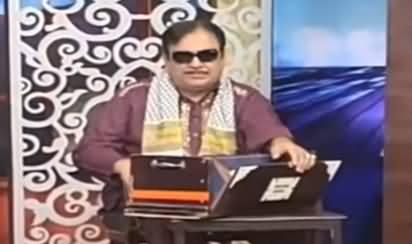 Hasb e Haal (Azizi as Ustad Sureelay Khan) - 11th April 2021
