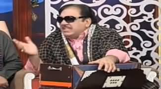 Hasb e Haal (Azizi As Ustad Sureelay Khan) - 17th January 2020