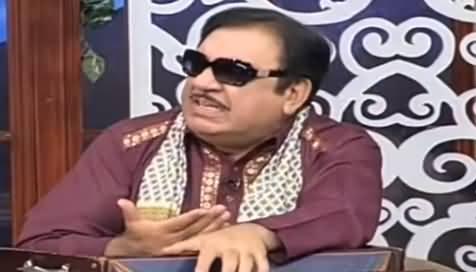 Hasb e Haal (Azizi as Ustad Sureelay Khan) - 1st September 2019