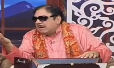 Hasb e Haal (Azizi as Ustad Sureelay Khan) - 22nd September 2019